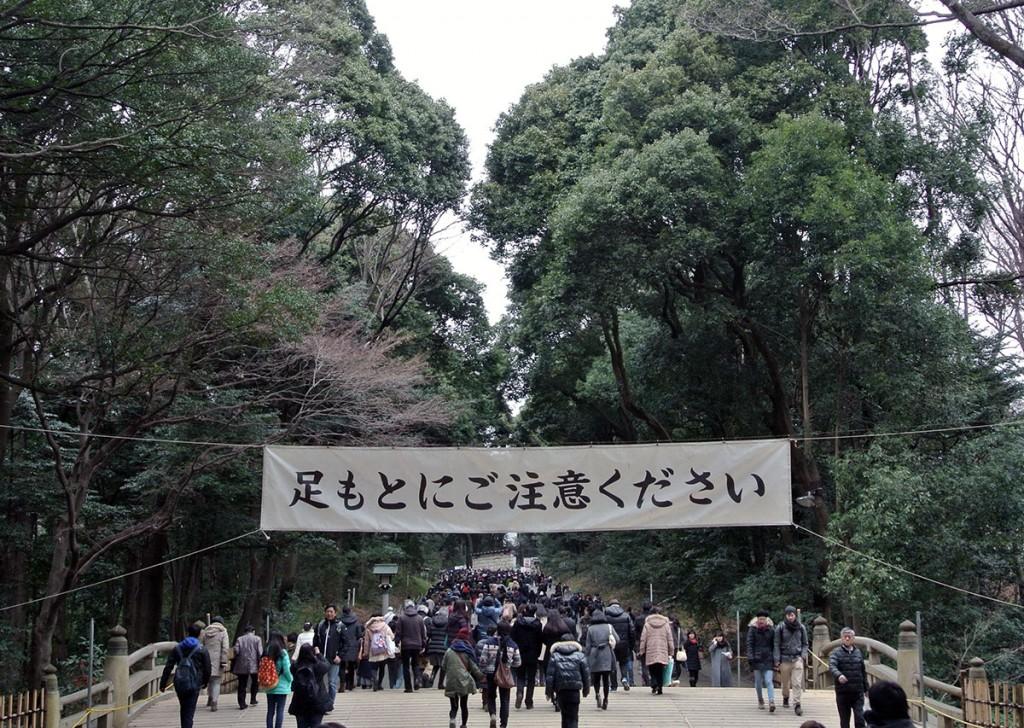 Meiji-Neujahr_tokio_fraeulein-draussen_3